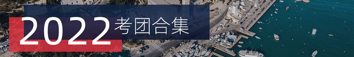 SAT香港考团